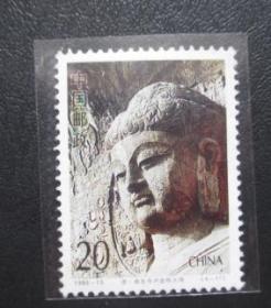 1993-13龙门石窟4-1【免邮费看店内说明】