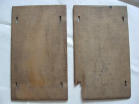 老红木书板(纹理很特别,少见)2片一副,残一角!