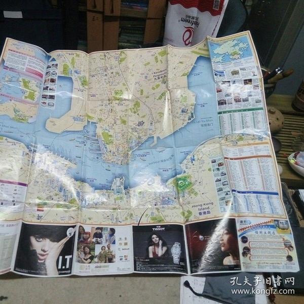 奥斯玛香港示意图