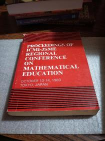 Proceedings of ICMI-JSME Regional Conference on Mathematical Education '83 Tokyo