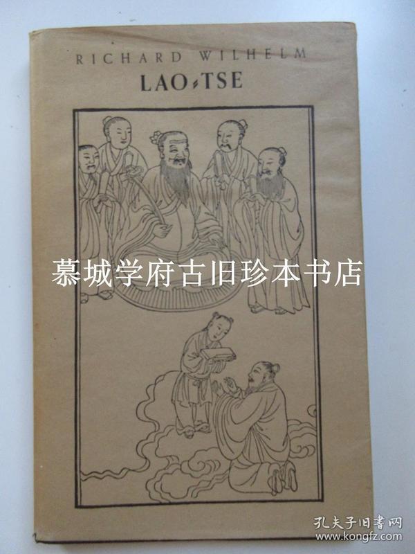 布面精装/书封/魏礼贤著《老子与道教》RICHARD WILHELM: LAO TSE UND DER TAOISMUS