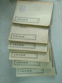牧斋初学集(四部丛刊初编缩本)1-6册合售 民国版