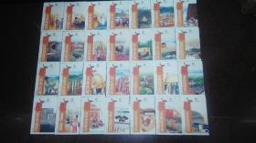 2016浙江非物质文化遗产代表作丛书28册一套(全新原箱)安吉白茶等