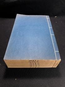 《經義雜記三十卷 敘錄一卷》 武進臧琳(1650-1713)撰 嘉慶三年跋木刻本 竹紙舊裝八冊全 廣東馬崗刻本