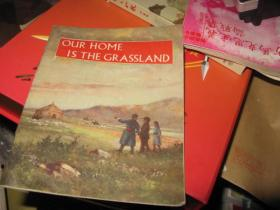 《OUR HOME IS THE GRASSLAND》(我们家在草原)英文全彩图文版,1958年第一版88品