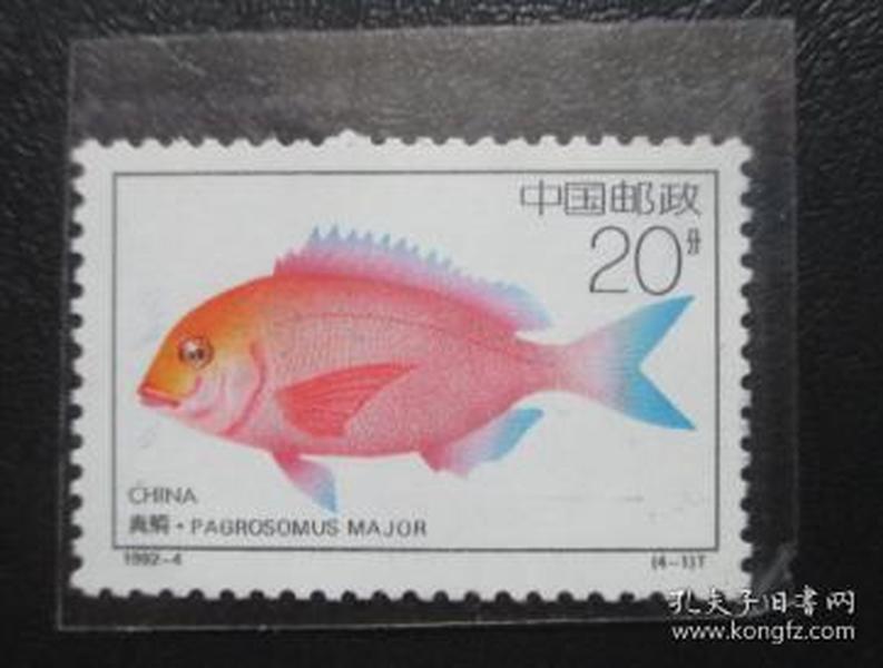 1992-4近海养殖4-1【免邮费看店内说明】