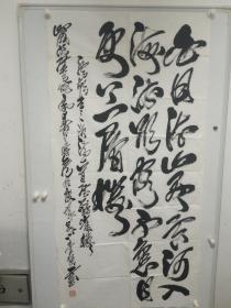李猛书法作品(江苏)