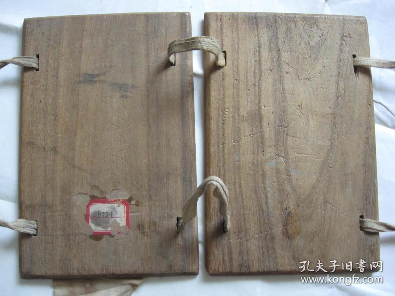 旧木书板(三通考辑要 全3函?册 第2函?册)2片一副!