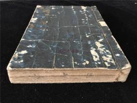 乾隆44年和刻本《伤寒论》1册全。顺受居藏板。天头有小字批注,或心得或引东洞等言,卓有见的。安永8年刊(1779年目前孔网所见刊刻年代较早的一种),约100余叶200余面。