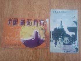 1940年【麻冈照子】从齐齐哈尔智广街寄回日本大坂明泽高等女学校的《齐齐哈尔风光》明信片全套八张以及一张《哈尔滨观光纪念》实寄明信片,贴《张景惠书 庆祝日本纪元2600年》满洲帝国邮票