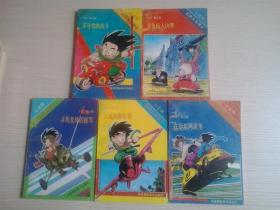 七龙珠(武林大会卷1-5)