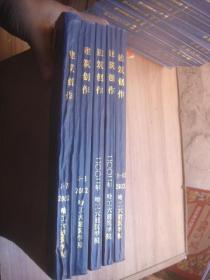建筑创作  2012  1—12