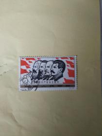 邮票【纪104】盖销票