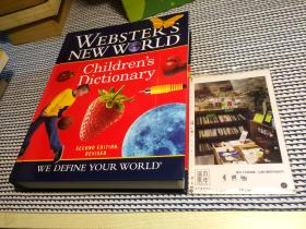 英文原版教材 websters new world  childrens dictionary   【品新好 【存于溪木素年书店】