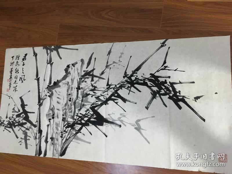 董寿平(1904-1997)当代著名写意画家,书法家.图片