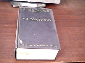 Alain Decaux : Victor Hugo 《雨果传》 法文原版 精装厚册厚册 插图 仿皮 著名的雨果传记!