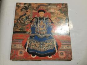 【苏富比 中国玉器,艺术品及绘画拍卖】1983年纽约 近85品