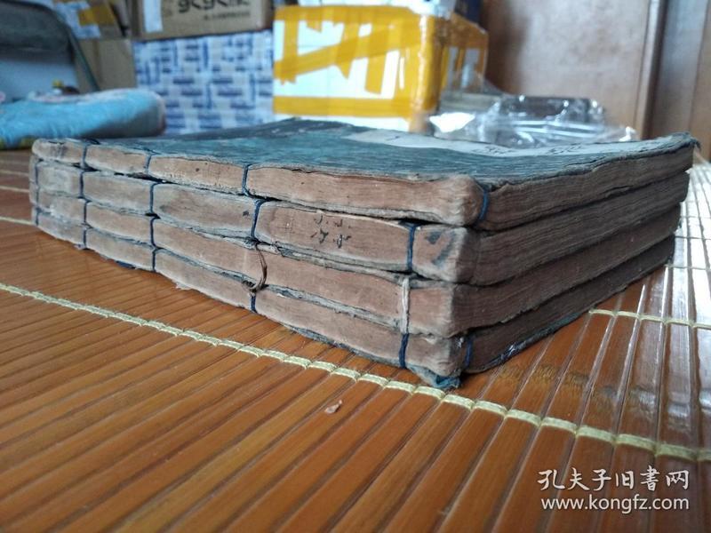 低价出售清代早期和刻大开本《论语》一套4厚册全!!!