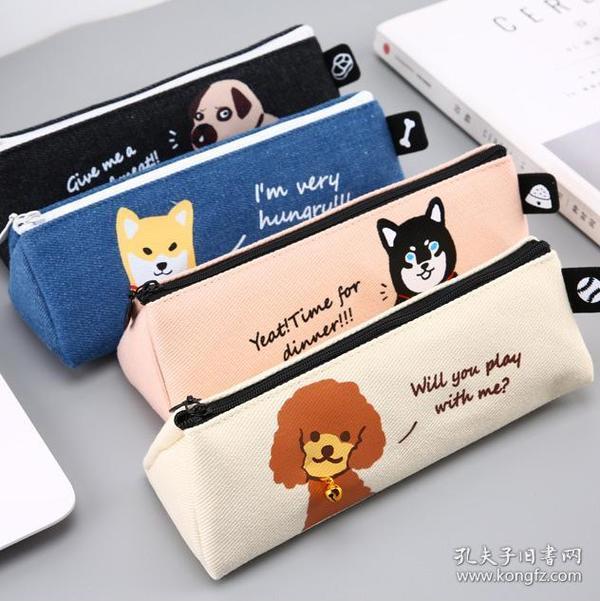 麦和文具「狗狗说」可爱柴犬泰迪巴哥哈士奇帆布笔袋文具袋化妆包