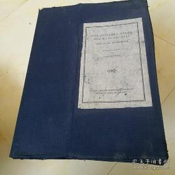 康熙皇舆回去全览图整盒1943年,含36张地图盒子布烂,有针线做过的痕迹。外面有8品,里面内容有8。5品(货号:上)、