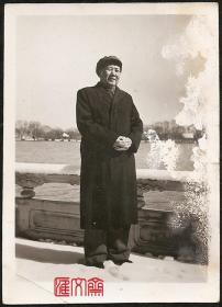 """文革时期老照片-毛泽东主席在雪后初晴的中南海留影,片幅:78*98毫米,照片后背盖""""东风照相""""小红章,右侧有受潮霉损,品相如图。"""