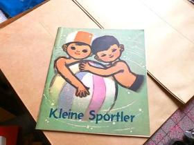 小小运动员(德文版)