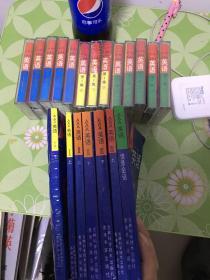 aaa英语 七册书+13盘磁带(2级少一盘)