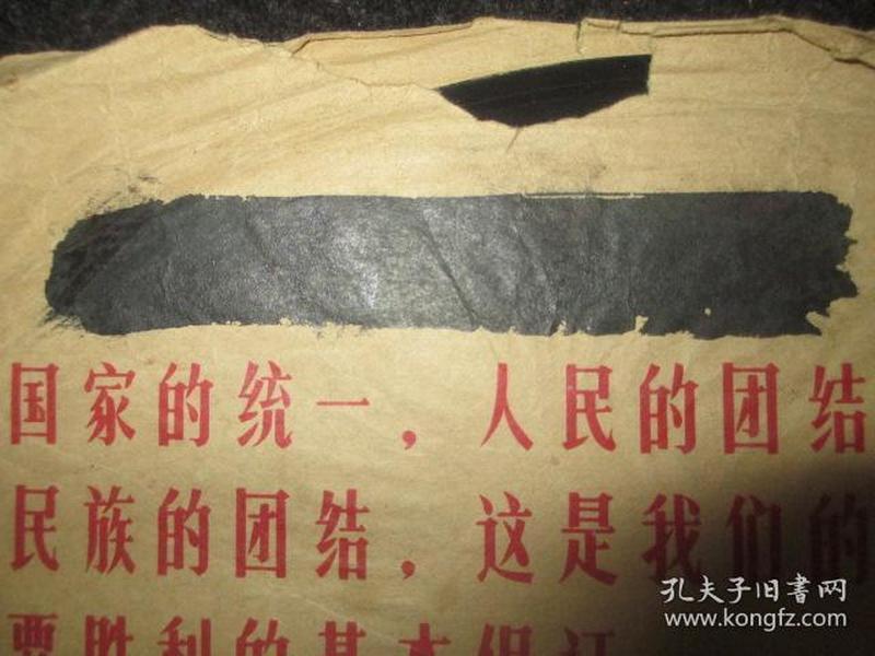 78转黑胶木唱片(为毛主席语录谱曲)历史中的经验值得注意