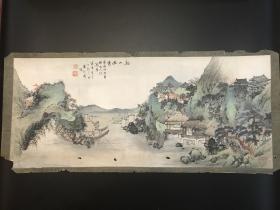 现代雕塑家、戏剧教育家陈绍周(张充仁学生)民国时期青绿山水横幅