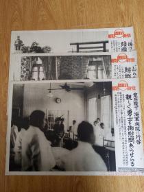 【TZ204】1941年3月《同盟写真特报》三张:皇后海军病院慰问,靖国神社前的四千遗儿部队,归乡的靖国遗儿
