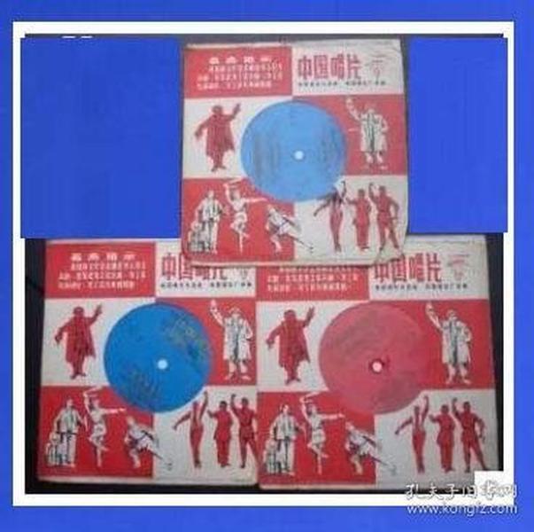 396文革小薄膜:革命现代京剧智取威虎山选曲《全套3张全BM080-82