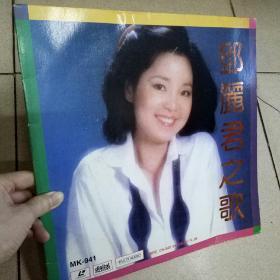 白胶唱片 邓丽君之歌