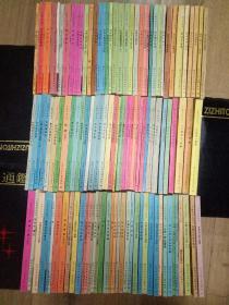小图书馆丛书【全套120本】(现有112本合售)