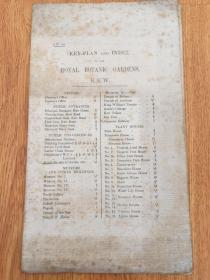 【民国欧美地图9】1912年英国出版《伦敦皇家植物园邱园》