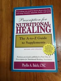 PRESCRIPTION FOR NUTRITIONAL HEALING (THE A-TO-Z GUIDE TO SUPPLEMENTS)处方营养治疗(A-TO-Z补充指南)