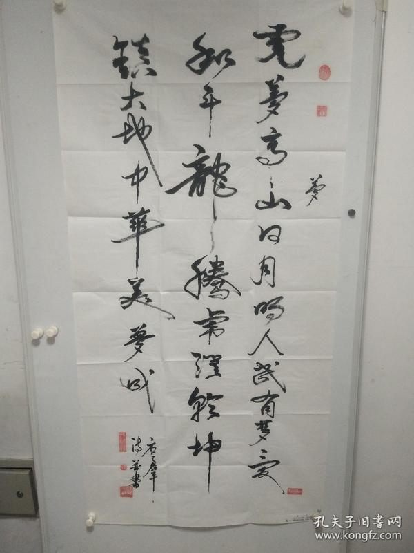 唐群(湖南书画家协会会员)