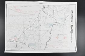 侵华史料 《石津运河计划一般平面图》侵华日军规划设计 内有码头 发电 灌溉 1937年缩尺七十五万分之一  石津运河横纵断面图  比例尺 (详细描述内有详细介绍)