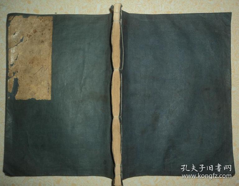 清末线装大开本、【空白红格老账本子】、25x19.7cm,哈尔滨道外万兴福纸店监制