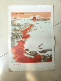 文革宣传画     《邕江旭日》   8开  叶侣梅作   1973年  广西人民出版社