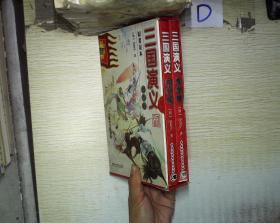 三国演义:青少版  上下册 带盒
