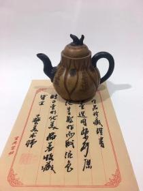 陈鸣远  南瓜壶 老紫砂壶 品如图珍藏版