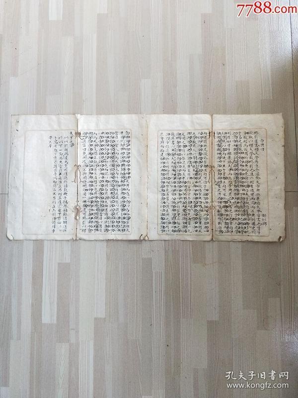 456大清进士【郑似锦】手写考试卷文章、特别珍贵、尺寸46x18.5cm保老保真