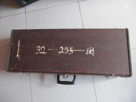 80年代老星海凸标次中音萨克斯 (极品收藏)