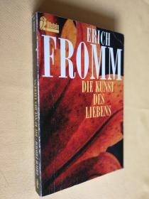 德文原版 弗洛姆《爱的艺术》 Die Kunst des Liebens by Erich Fromm