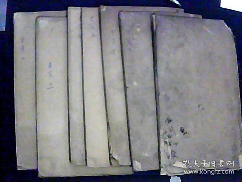 重订古文释义新编1-8册【缺第2册】