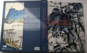 Tracing the Past, Drawing the Future: Master Ink Painters in Twentieth-Century China 二十世纪中国水墨画大师 英文原版  精装8开