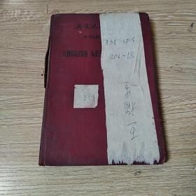 英文尺版教科书(品相不好)(民国十八年版)