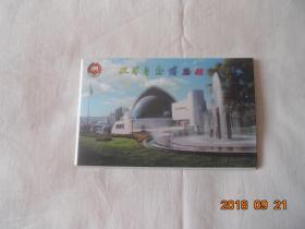 贝螺明信片(10张全)