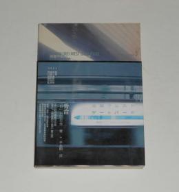 骨音  2008年1版1印