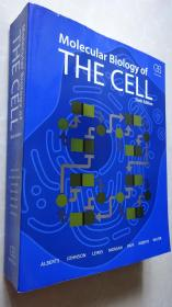 正版 Molecular Biology of the Cell Bruce Alberts